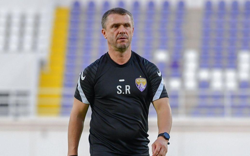 Сергій Ребров очолив Аль-Айн влітку / фото twitter.com/alainfcae