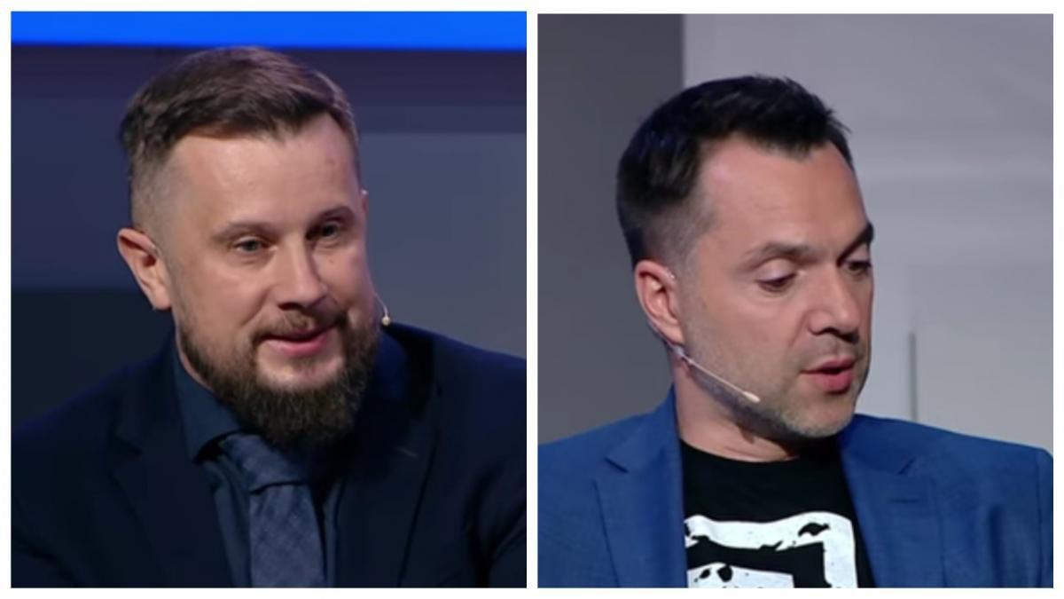 Билецкий и Арестович поругались в студии ток-шоу / коллаж УНИАН