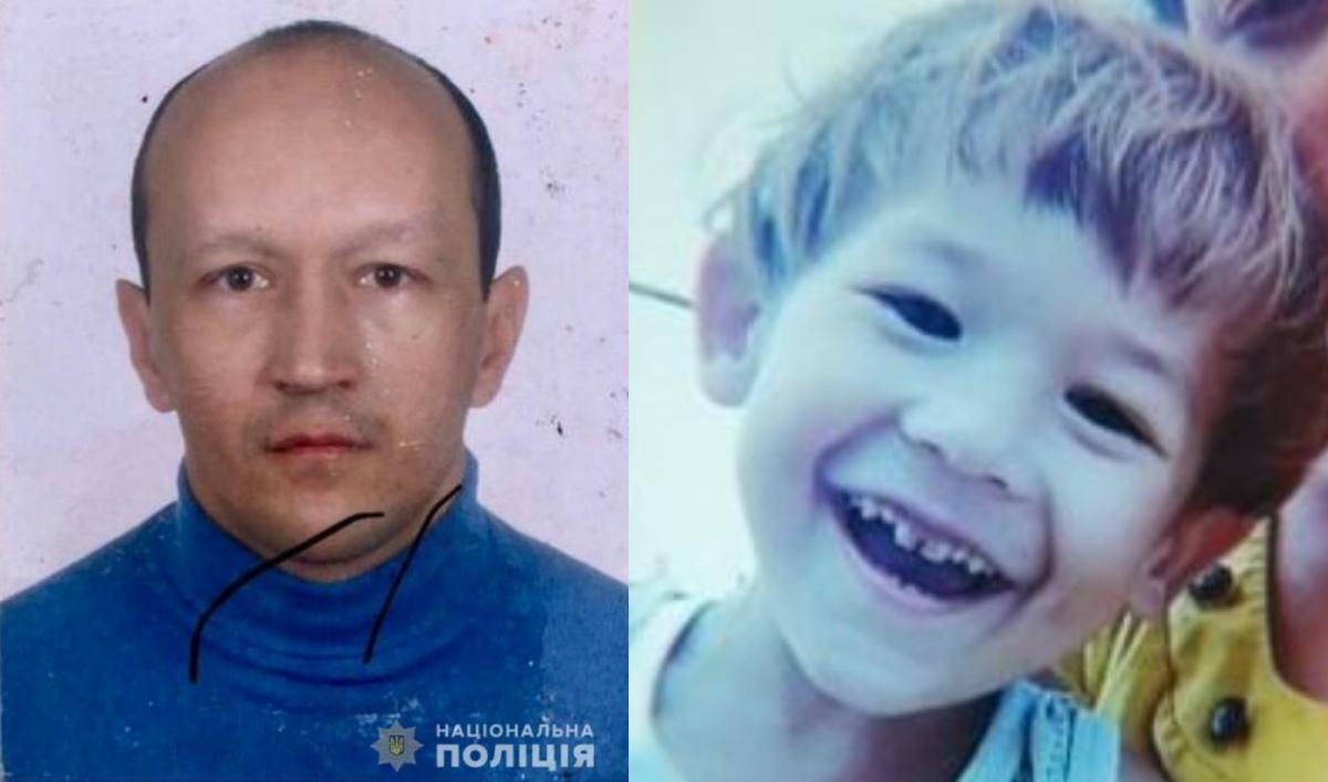 Мужчину и ребенка разыскивали как без вести пропавших / фото su.npu.gov.ua