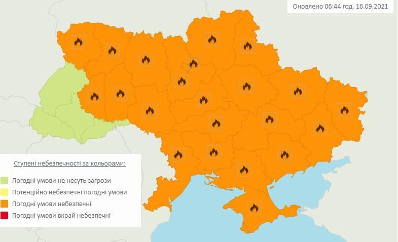 Почти по всей Украине сохранится чрезвычайный уровень пожарной опасности / скриншот meteo.gov.ua