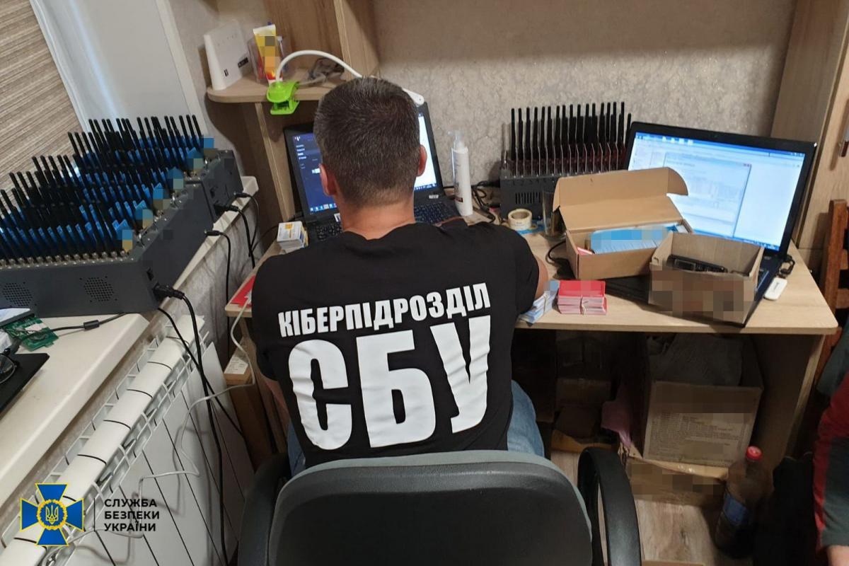 Мужчина создавал аккаунты и передавал их заказчикам / ssu.gov.ua