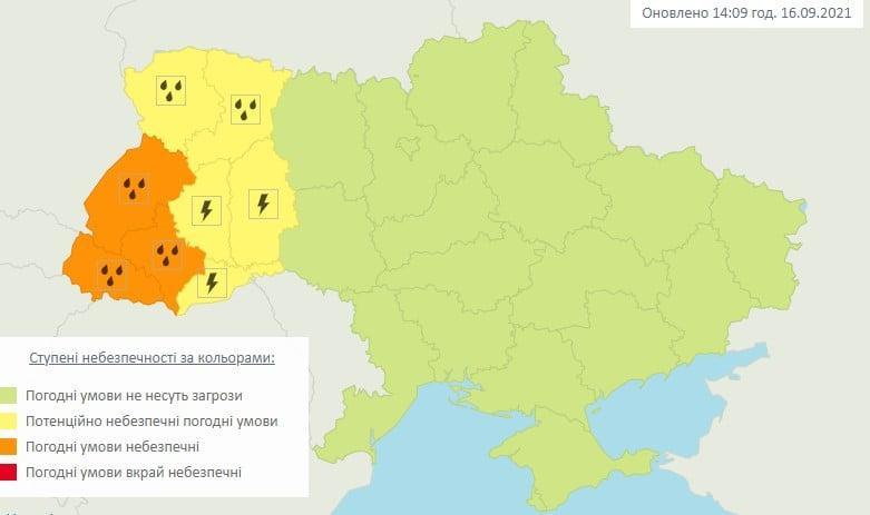В Україні оголосили штормове попередження / фото Укргідрометцентр