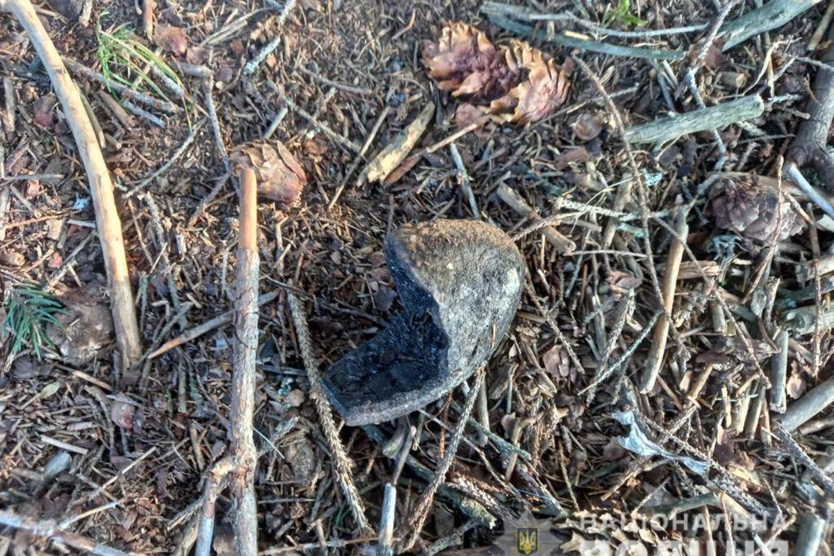 Після вибуху вКарпатах знайшли уламок металу / фото Поліція Закарпаття