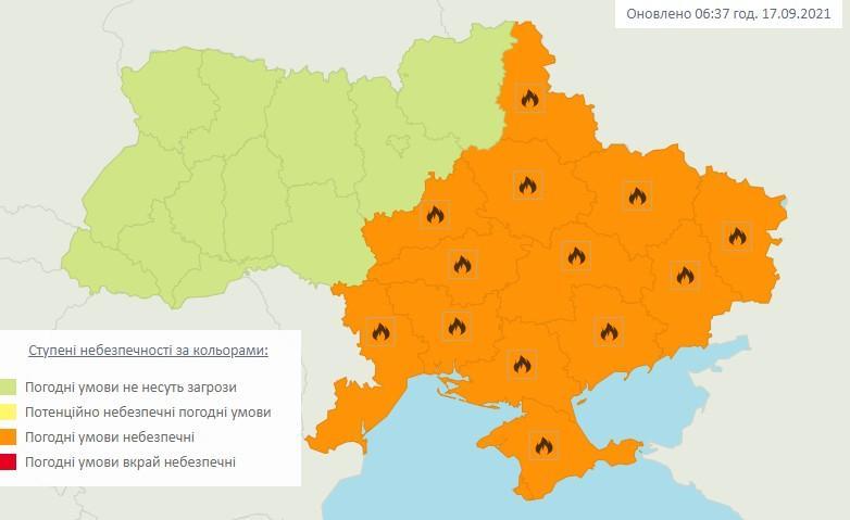 Пожарная опасность в Украине / скриншот meteo.gov.ua