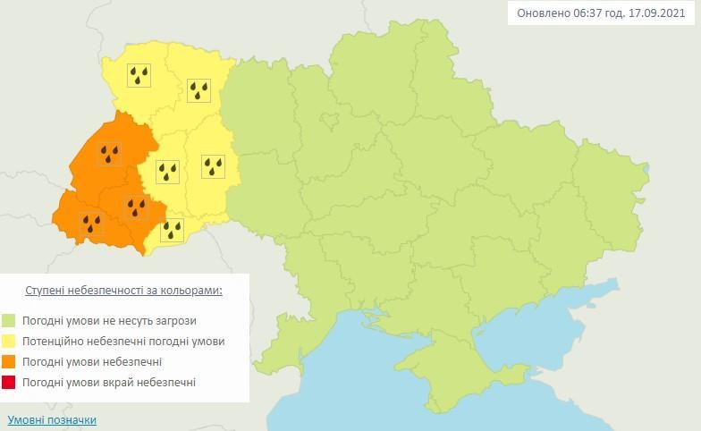 Штормовое предупреждение в Украине / скриншот meteo.gov.ua
