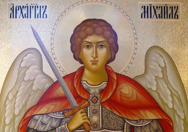Церковный праздник Михайлово чудо / bipbap.ru