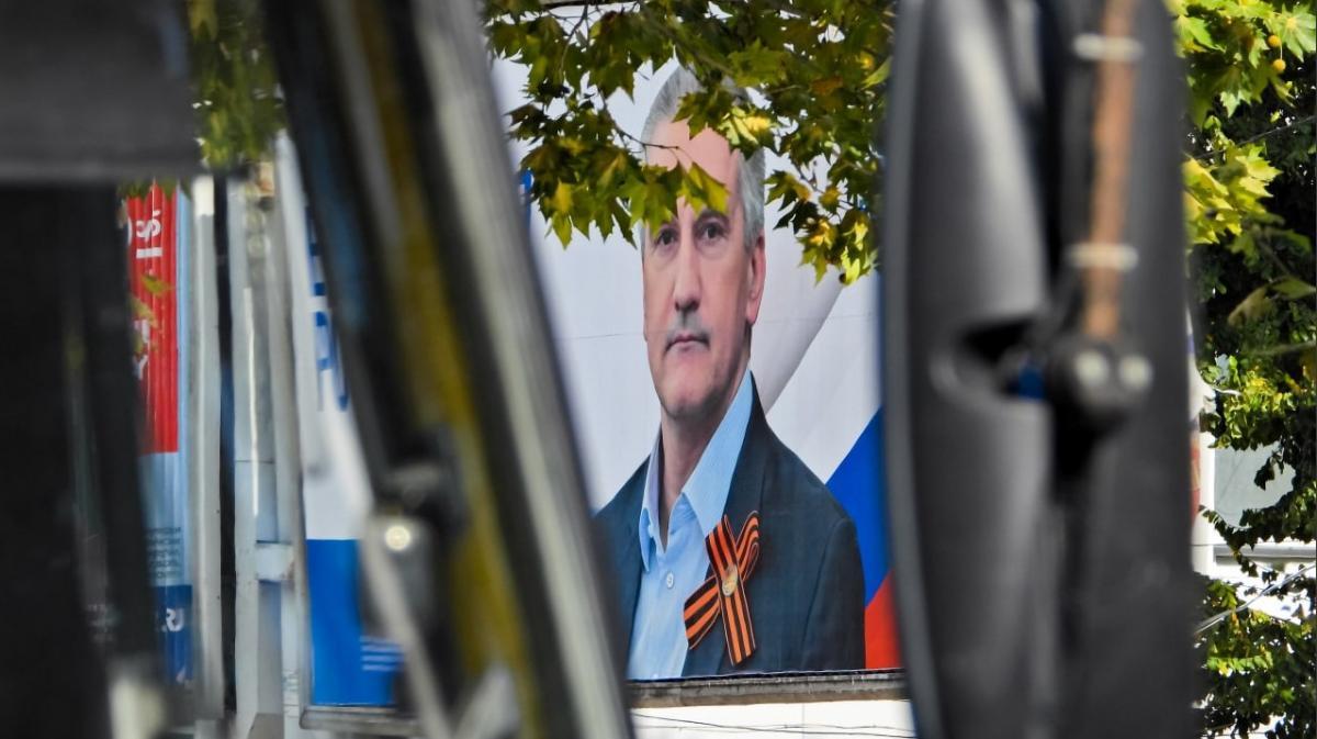 """фото """"Крыминформ"""""""