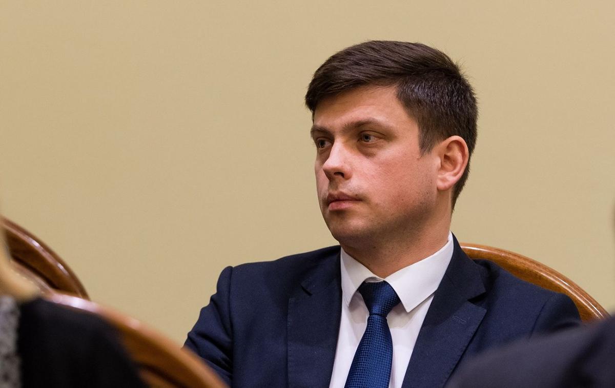 Правительство назначило Мельничука новым представителем в Верховной Раде 16 июня / фото facebook.com/taras.melnychuk.94