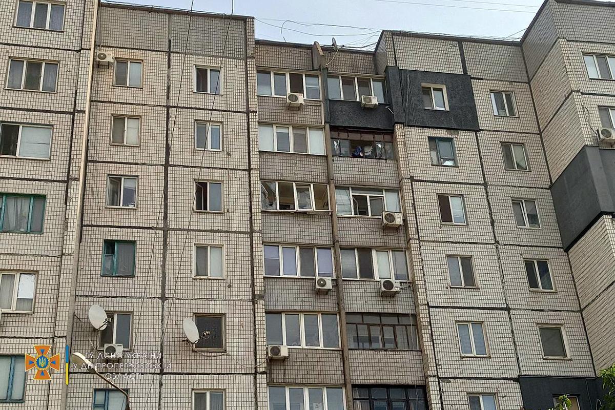 У Кривому Розі сталася пожежа у багатоповерхівці/ фото прес-служба ДСНС Дніпропетровської області