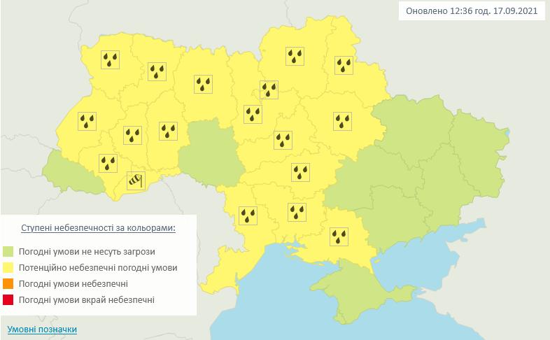 Штормове попередження в Україні на 18 вересня / фото Укргідрометцентр