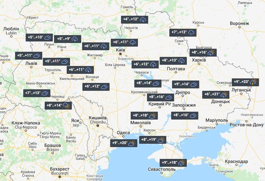 Погода в Украине 20 сентября / фото УНИАН