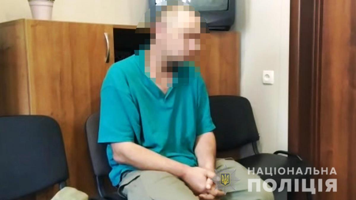Чоловік погрожував гранатою під час уроку на шкільному стадіоні / фото od.npu.gov.ua