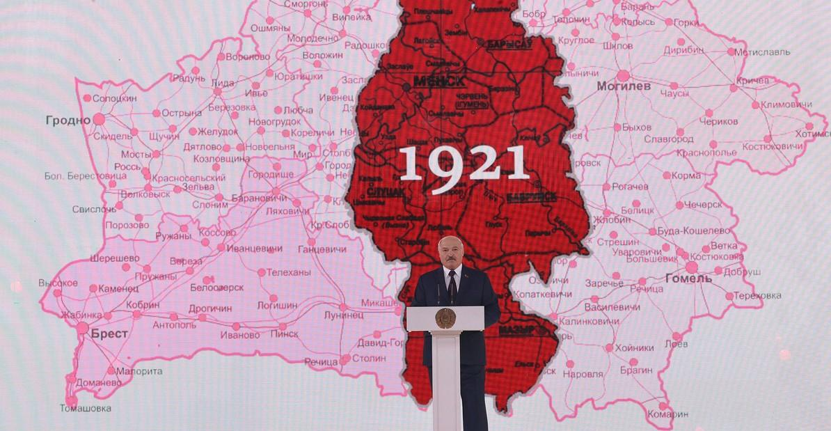 """Lukashenko at the forum of patriotic forces """"Symbol of Unity"""" / photo president.gov.by"""