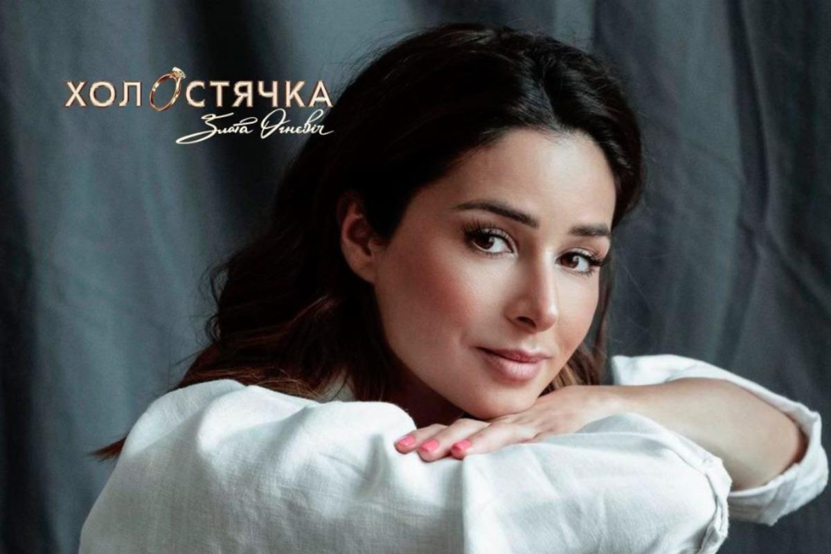 """Огневич - новая героиня шоу """"Холостячка"""" / фото instagram.com/holostyakstb"""