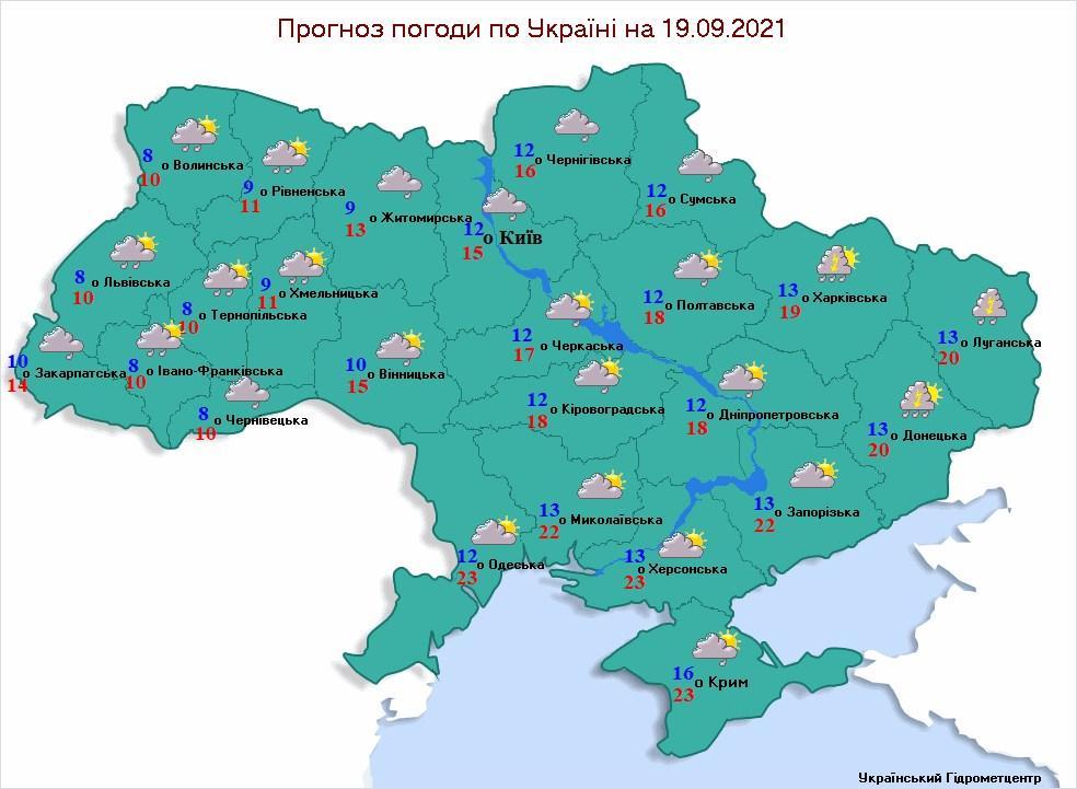 Прогноз погоды в Украине 19 сентября / фото facebook.com/UkrHMC