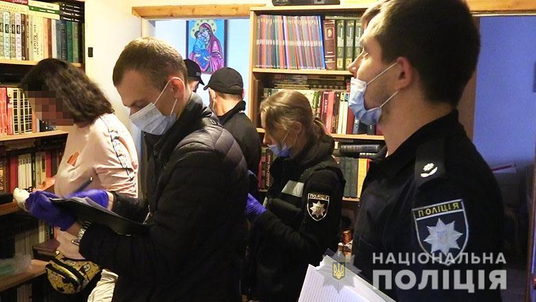 В Киеве убили пенсионерку / Нацполиция