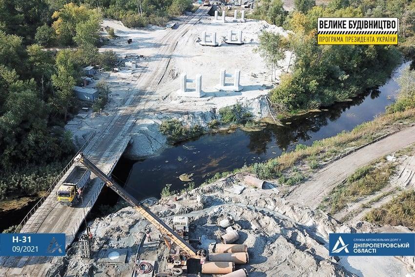 фото facebook.com/dnipro.ukravtodor