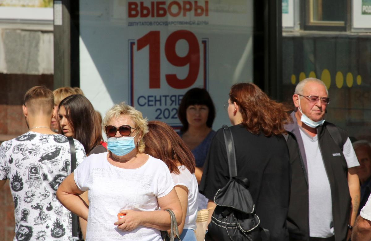 Окупаційна влада організувала голосування в Криму/ фото REUTERS