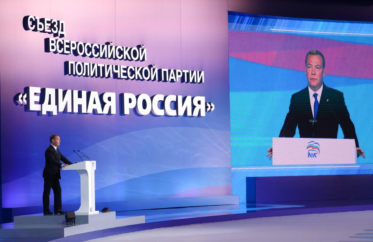 Дмитрий Медведев заболел во время самоизоляции Путина / фото REUTERS