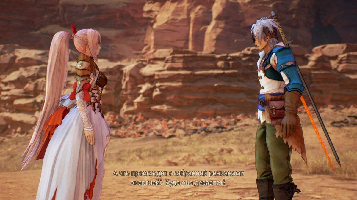 Алфен и Шион - главные герои, за отношениями которых следить безумно интересно / скриншот