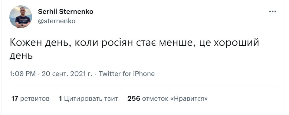 Твіт активіста оцінили не всі його однодумці / скріншот