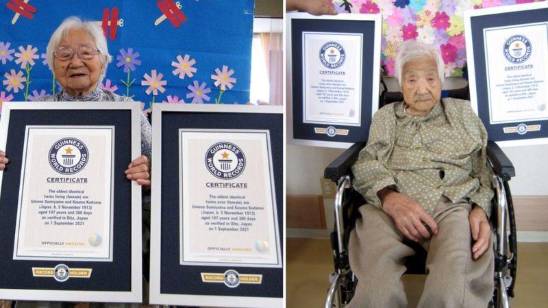 Умено Сумияма и Коуме Кодама родились в 1913 году на острове Седо \ фото Guinness World Records