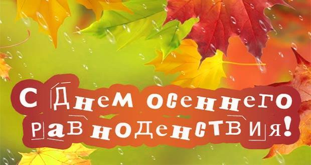 Яскраві листівки до свята / bipbap.ru