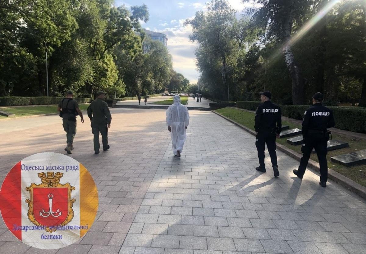 Одеська міська рада