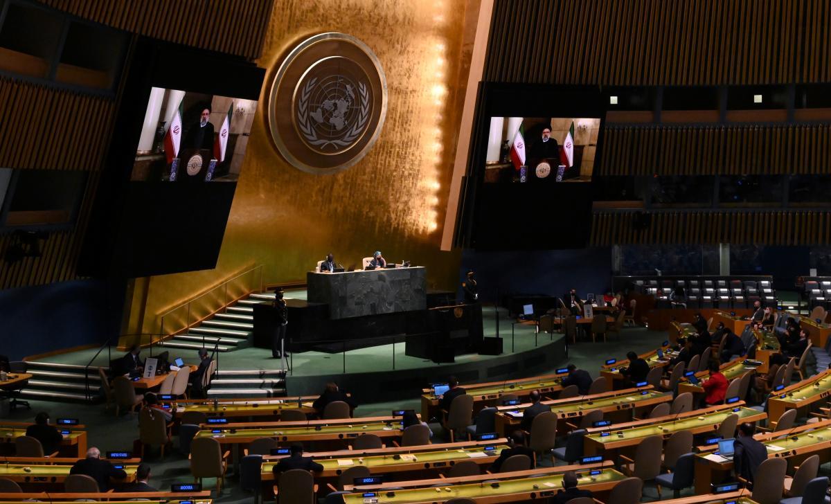 На Генасамблеї ООН показали відеозвернення президента Ірану / фото REUTERS