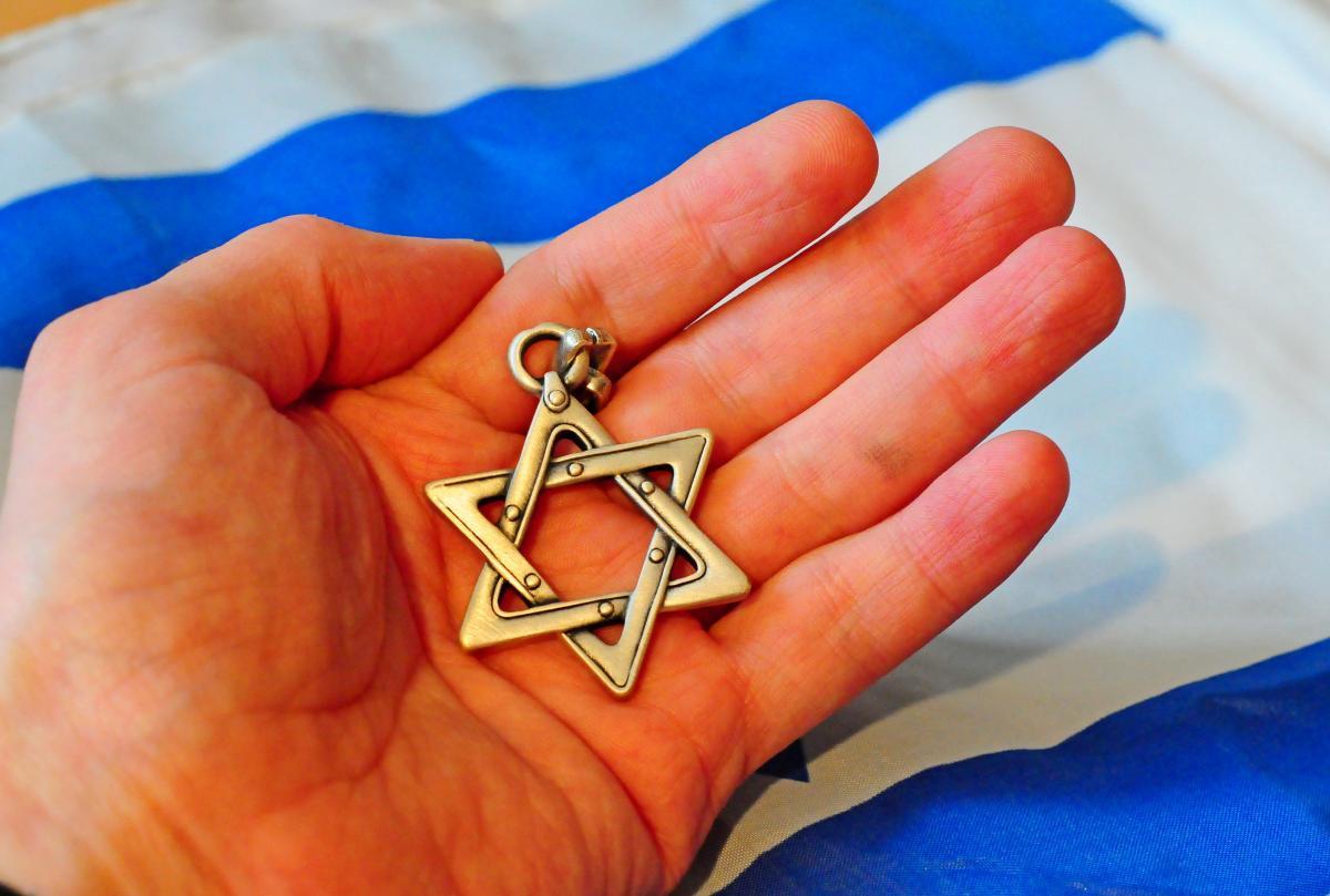 У законі прописано, що є проявами антисемітизму/ фото ua.depositphotos.com