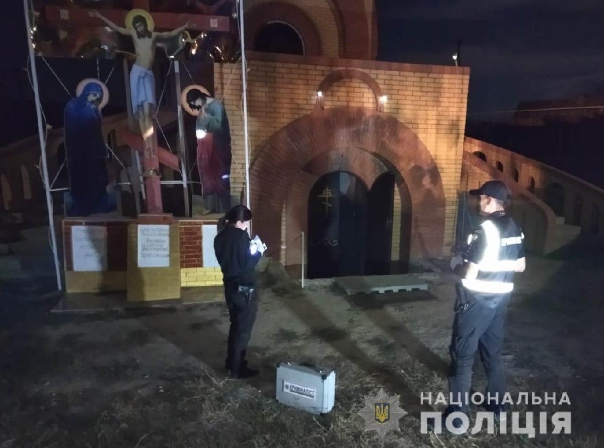 Вогонь загасили місцеві жителі / фото - od.npu.gov.ua