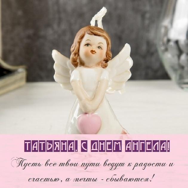 З Днем ангела Тетяни поздоровлення / фото klike.net