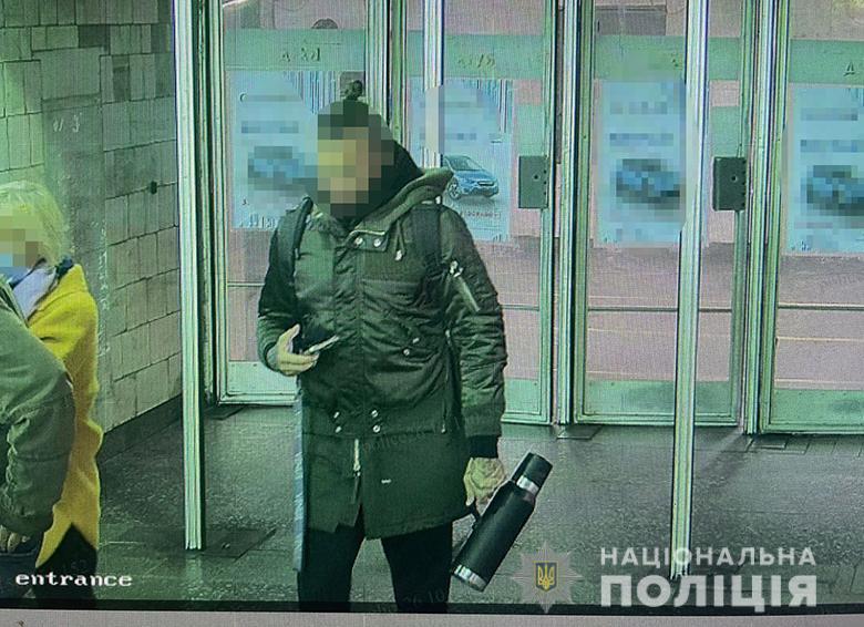 Иностранцу грозит до семи лет тюремного заключения / фото полиция