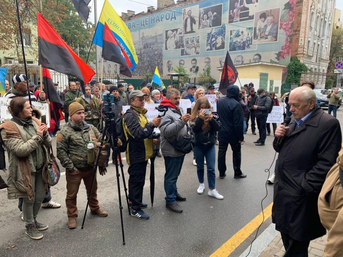 Акция в поддержку Семена Семенченко 23 сентября / фото УНИАН, Антонина Доломанжи