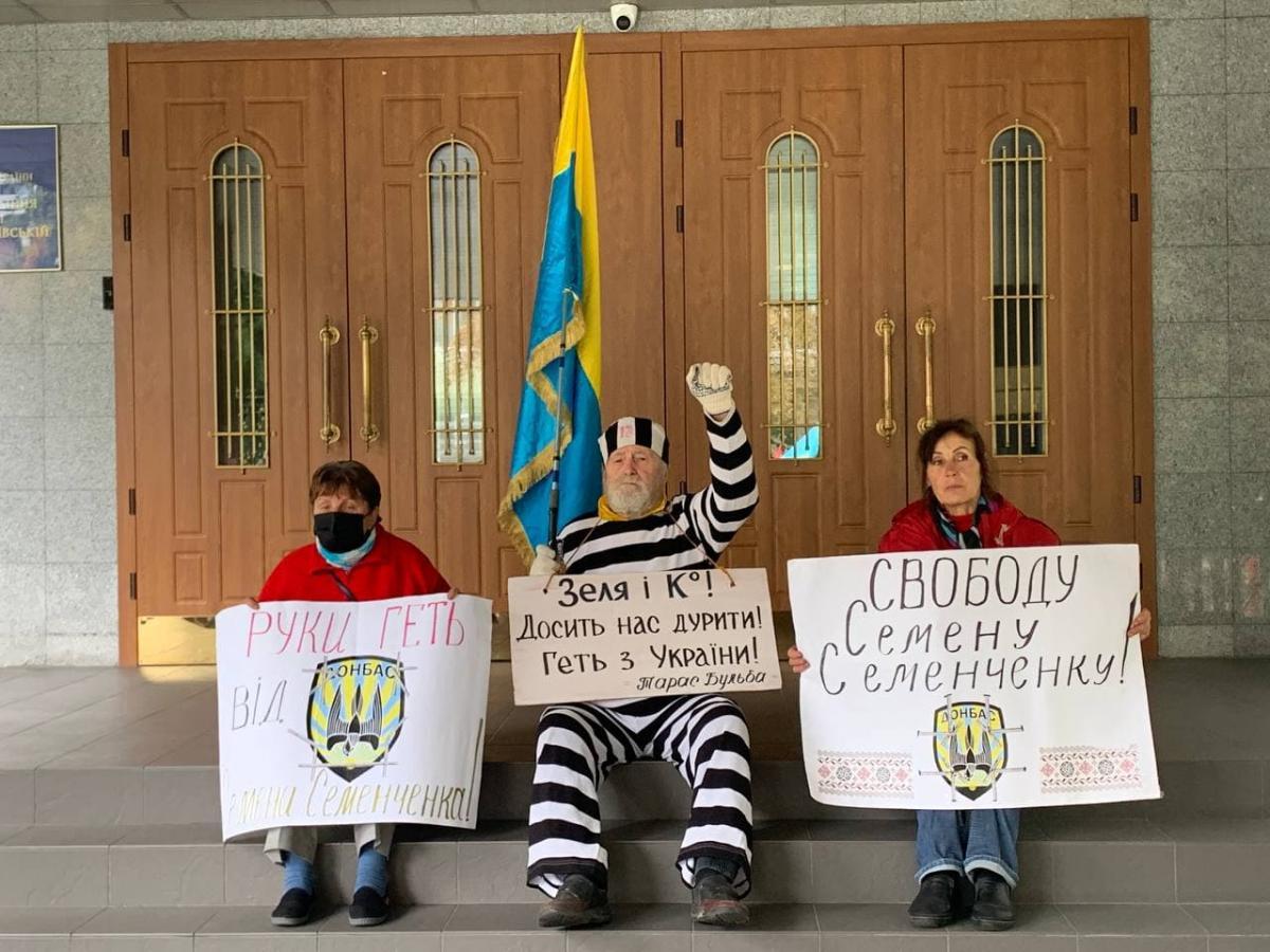 Акция в поддержку Семена Семенченко 23 сентября / фото УНІАН, Антоніна Доломанжи
