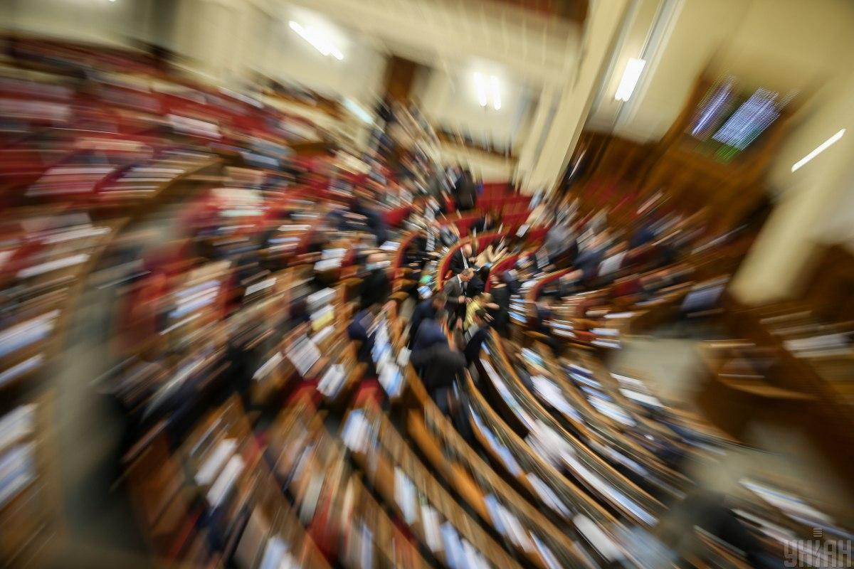 Три парламентские фракции не поддержали закон об олигархах/ иллюстративное фото УНИАН