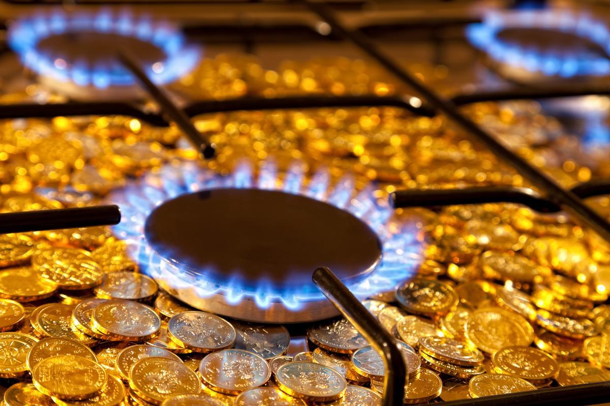 Многие удивились цифрам в платежках за газ / фото ua.depositphotos.com