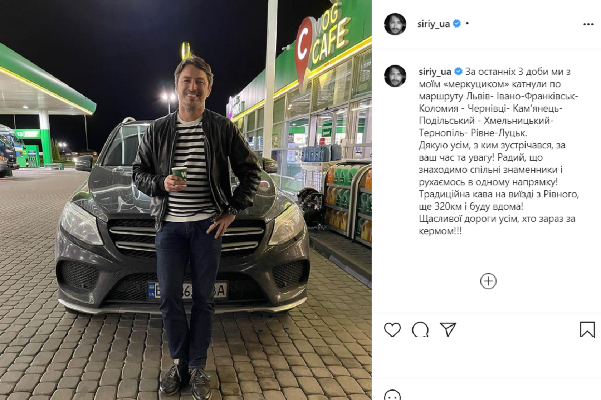 Притула похизувався дорогим авто / фото - instagram.com/siriy_ua