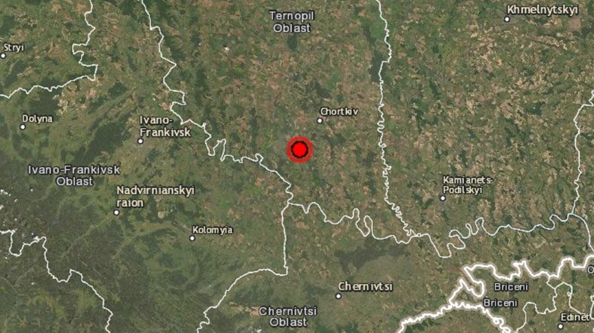 В Україні стався сильний землетрус / Скріншот