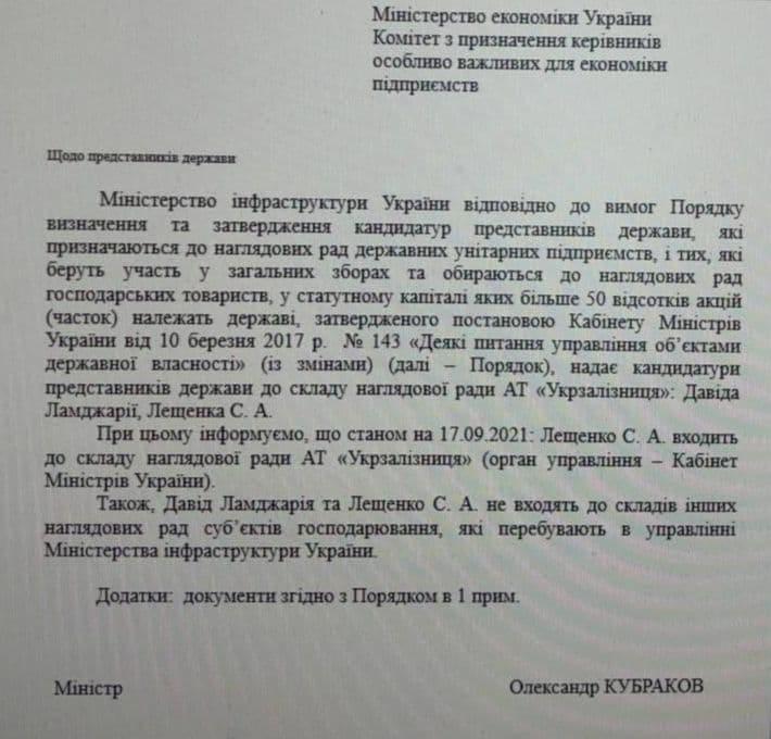 facebook.com/borislav.bereza
