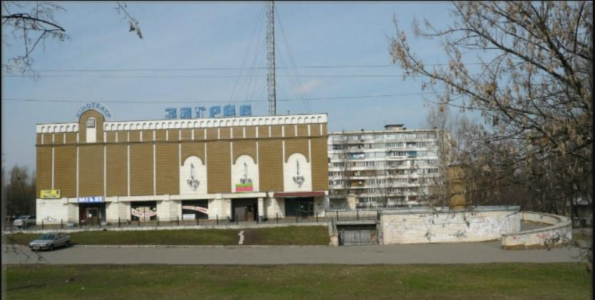 "В Киеве снесут кинотеатр ""Загреб"" / фото kino-teatr.ua"