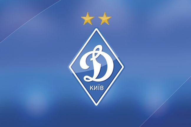 Емблема Динамо / Динамо Київ