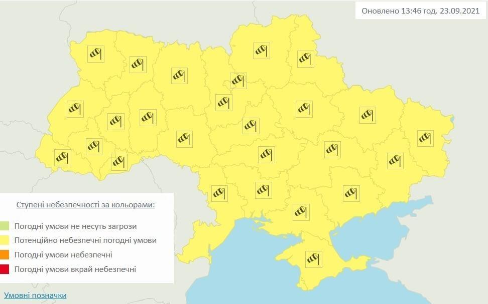 В Україні оголошено штормове попередження / фото Укргідрометцентр
