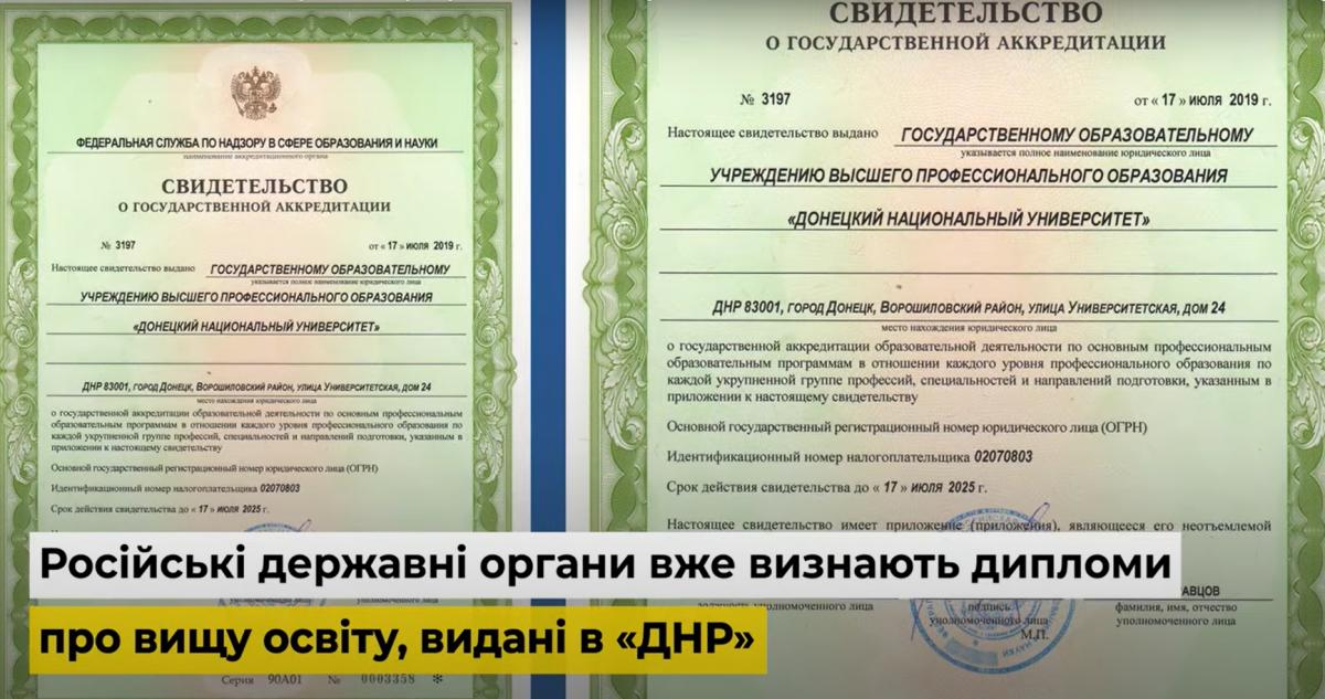 Росія контролює окуповані території Донецької та Луганської областей, повідомляють у СБУ / Скриншот