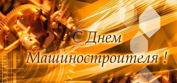 Щирі вітання зі святом / bipbap.ru