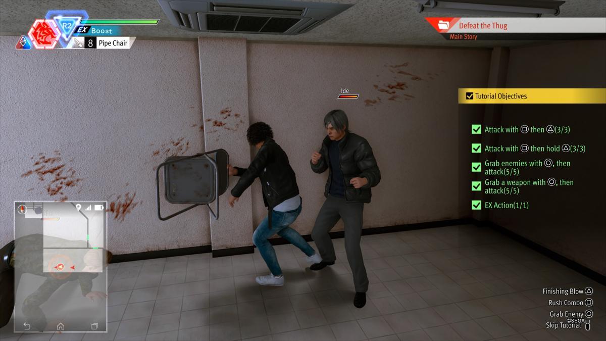 У бійках предмети оточення можна використовувати в якості зброї / скріншот