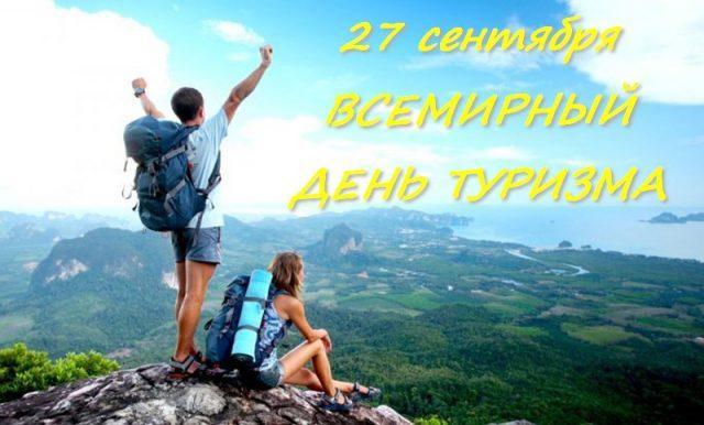 Идеи поздравлений с праздником / bipbap.ru
