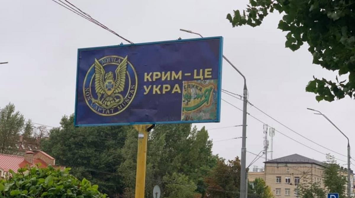 фото Корнійчук / Facebook