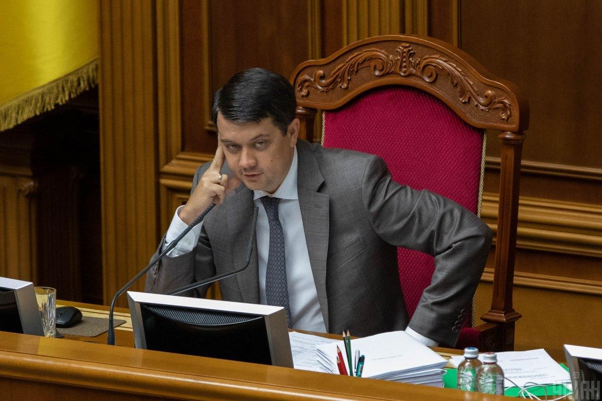У Разумкова не виключають, що якщо запрошення надійде, спікер ВР відвідає засідання фракції / фото УНІАН, Олександр Кузьмін