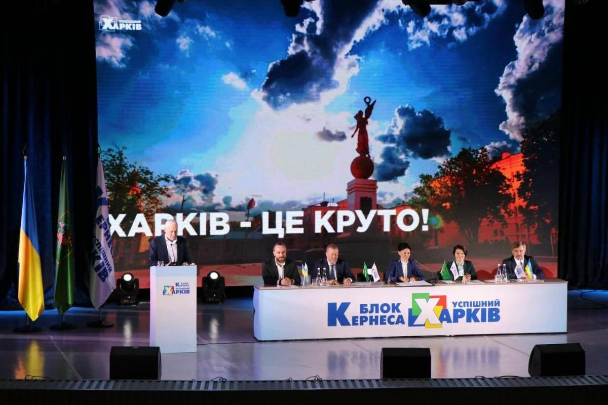 Игоря Терехова официально выдвинули кандидатом на пост мэра Харькова / фото Galyna Grubliak